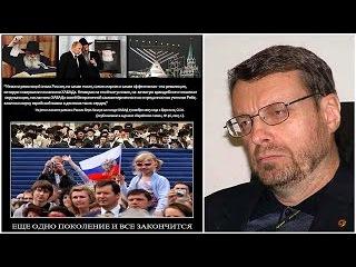 Андрей Девятов - Скрытые послания кукловодов