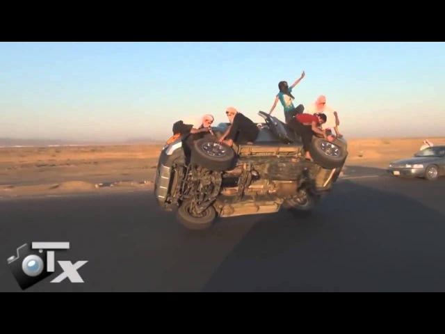сумашедшие арабы на дороге