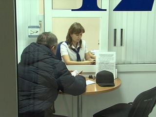 Более миллиарда рублей будет направлено на единовременную выплату пенсионерам Марий Эл в январе 2017 года