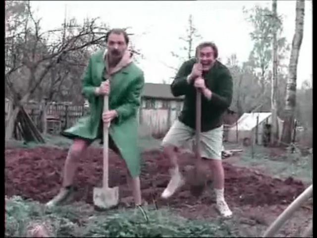 Садово-огородный рэп (Городок 25, 1995 год)