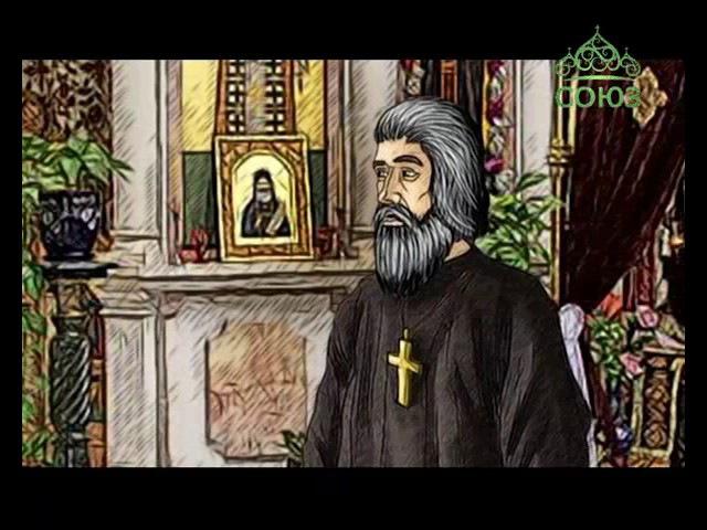 Мульткалендарь. 29 ноября. Священномученик Филумен (Хасапис) Святогробец, архимандрит.