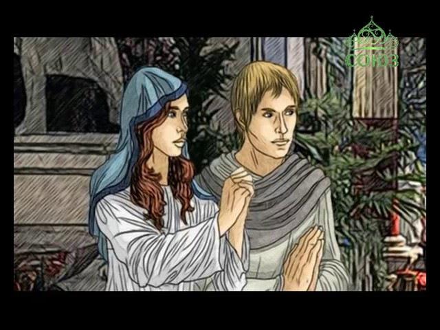 Мульткалендарь. 30 ноября. Мученик Аци́скл и мученица Виктория Кордуви́йские