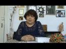 Махмудова Светлана Каримовна! Энергетические и эмоциональные кисты.часть 1. от 13.08.16