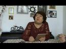 Махмудова Светлана Каримовна! Синхросудьба.часть 1. от 14.08.16