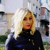 Карина Гвоздик