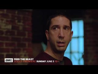 Накорми зверя (Feed the Beast) Трейлер | NewSeasonOnline.ru