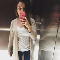 Екатерина Назина