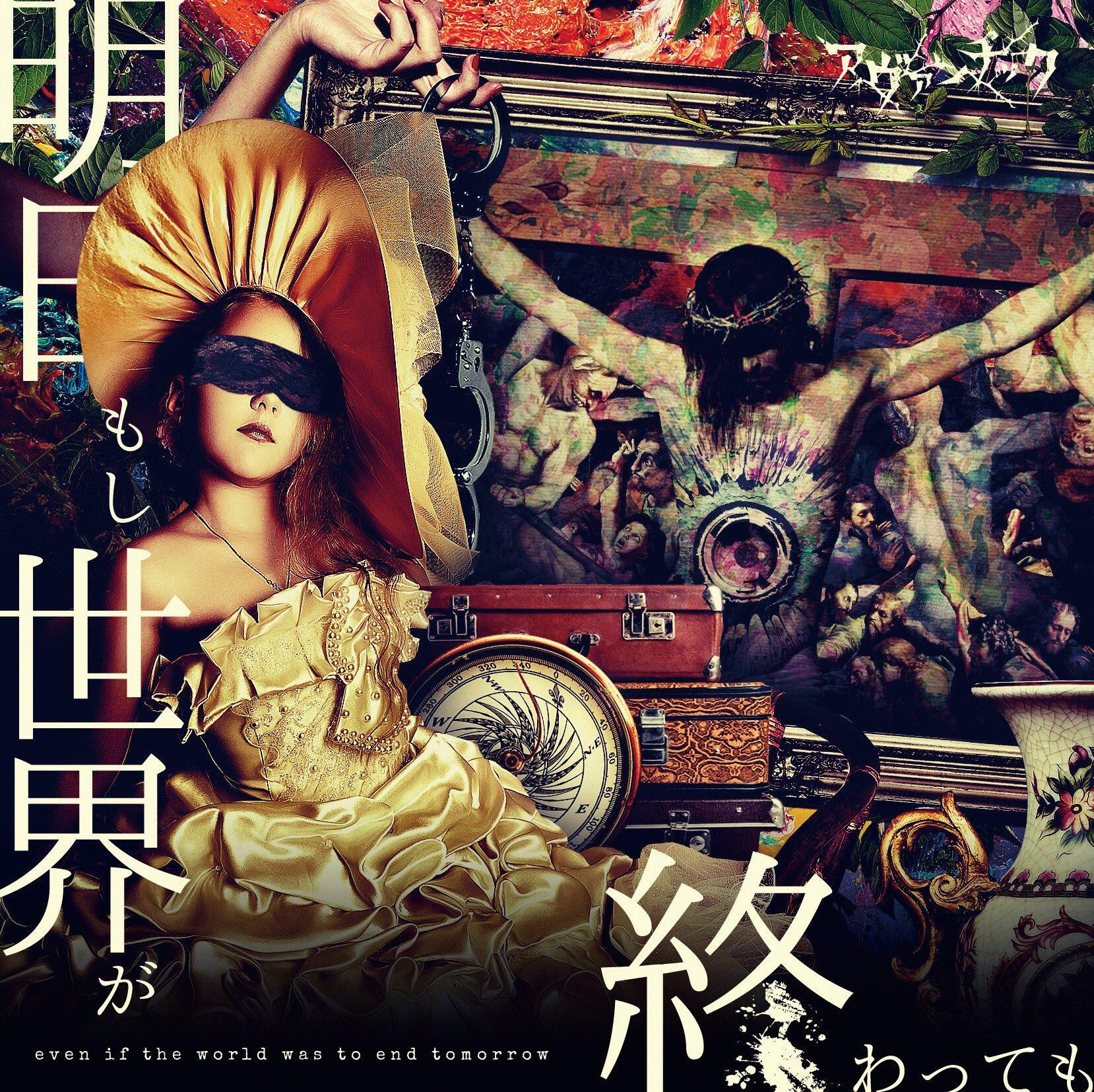 Лучшие альбомы 2016 года на азиатском рынке: часть II