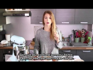 Пирог с орехами от Мари