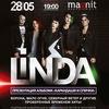 LINDA| Мурманск| Перенос концерта на осень!