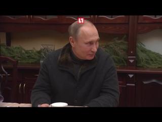 Владимир Путин пообщался с новгородскими рыбаками