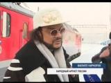 В Кемерово приехал Филипп Киркоров, эфир канала СТС-Кузбас от 17.11.16