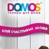 Интернет-магазин посуды DOMOS