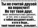Слава Андриевский фото #28