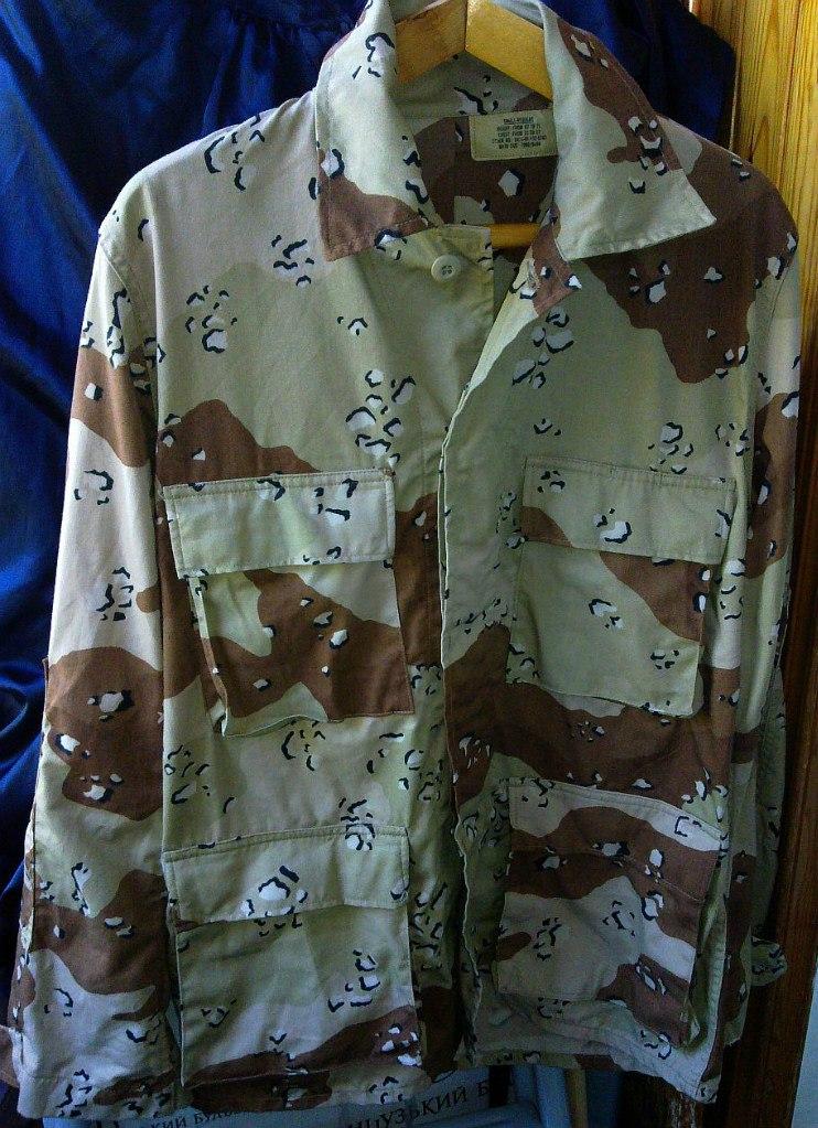 "Desert uniforms (DCU) - DESERT 6 colors ""Chocolate chip""  dated 1984 C9uplDIg1fk"