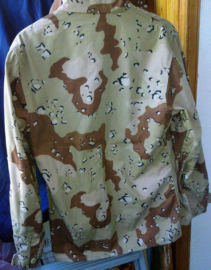 "Desert uniforms (DCU) - DESERT 6 colors ""Chocolate chip""  dated 1984 FoHKa0c-QXk"