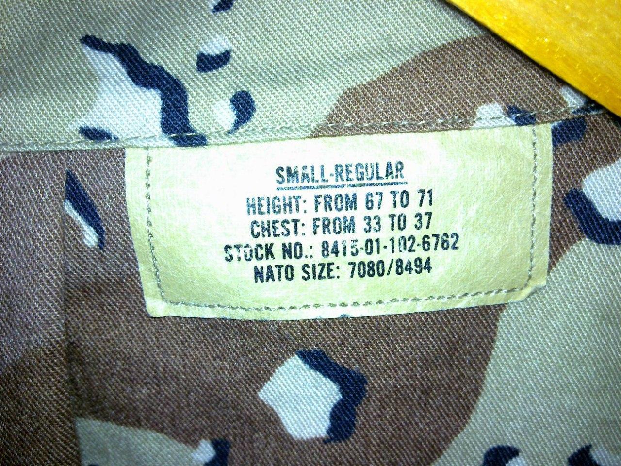 "Desert uniforms (DCU) - DESERT 6 colors ""Chocolate chip""  dated 1984 1xVPbG2eXqw"