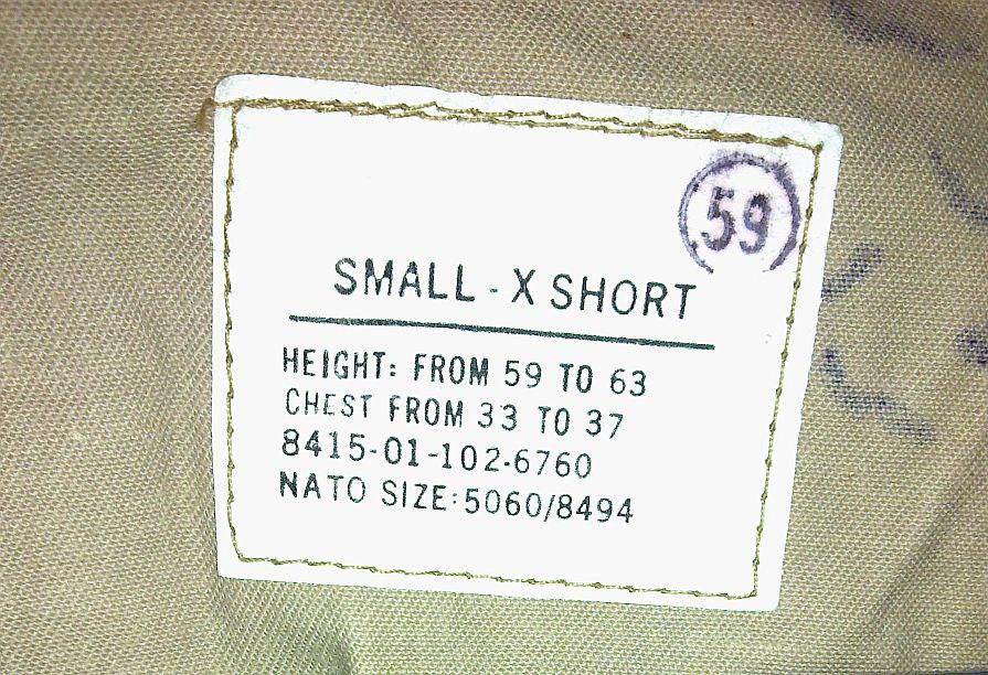 "Desert uniforms (DCU) - DESERT 6 colors ""Chocolate chip""  dated 1984 SR3V65Jt_X8"