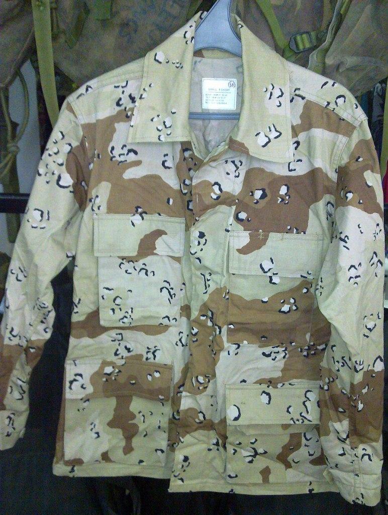 "Desert uniforms (DCU) - DESERT 6 colors ""Chocolate chip""  dated 1984 _fuZfC53VtM"