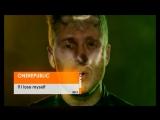 OneRepublic - If I Lose Myself (BridgeTV)