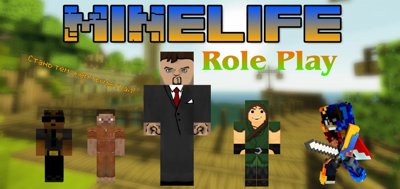 MineLife RP
