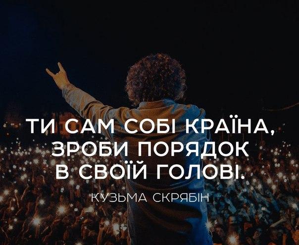 """Мой родной Крым, я очень хотела, чтобы ты меня услышал, - первое интервью Джамалы после победы на """"Евровидении-2016"""" - Цензор.НЕТ 9468"""