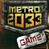 Metro 2033 Wars — стратегическая мобильная игра