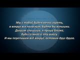 Юлианна Караулова ft. ST - Море (Lyrics, Текст Песни)
