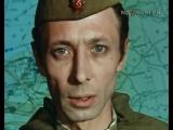 Даль, Олег - Эх, дороги (1975).
