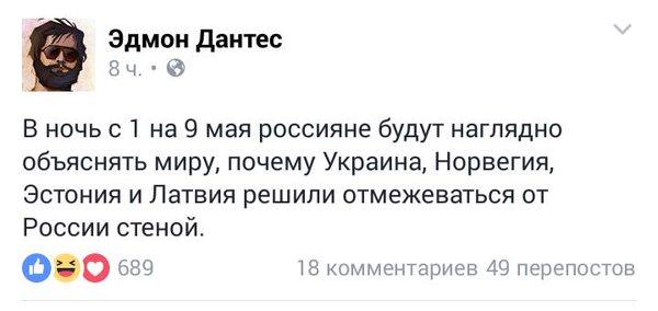 Российский общественный активист Шелковенков эмигрировал в Украину - Цензор.НЕТ 7328