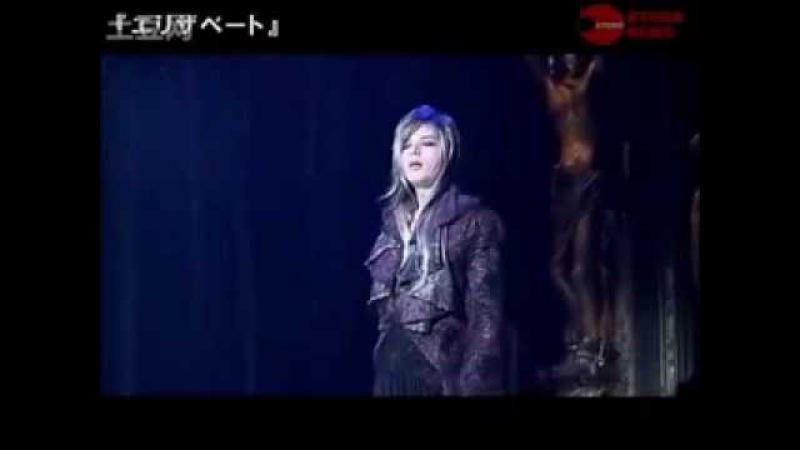 Elisabeth 2011 - Shirota Yuu / Asami Hikaru