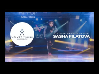 Wiz Khalifa – Bout Me Feel the Beat Performance by Sasha Filatova | VELVET YOUNG DANCE CENTRE