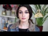 29 женских ароматов Faberlic! Обзор и первое впечатление о парфюмерии Фаберлик