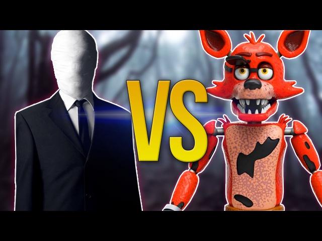 СУПЕР РЭП БИТВА: Фокси (FNAF) VS Слендер ( Foxy ПРОТИВ Slender)