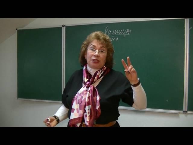 Вампиры и энергетический вампиризм. Психолог Наталья Кучеренко. Лекция №24.
