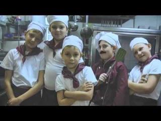 Кухня в Чугуеве. Кавер-версия известного фильма от кино-школы Nova Moda