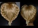 Плетение кос.Плетение волос. Сердце Красивая причёска на средние/длинные волосы