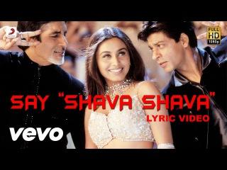 """Say """"Shava Shava"""" Lyric - Kabhi Khushi Kabhie Gham   Amitabh   SRK  Rani"""