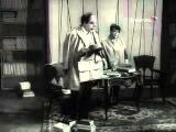 Аркадий Райкин Адрес - Театр 1967