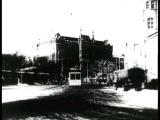 Szczecin przed 1945 rokiem i krótko po wojnie