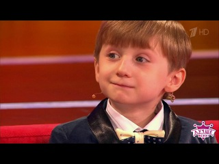 Маленький любитель Уильяма Шекспира Александр Бейлерян. Лучше всех! Фрагмент вы...