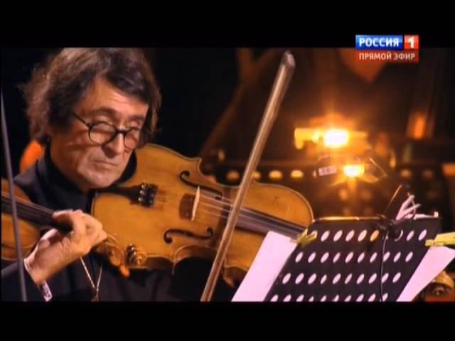 Юрий Башмет и Виктор Третьяков Пассакалия Новая волна 2015