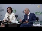 Пенсионная «афёра века» в России: один триллион рублей уже украли (2016)