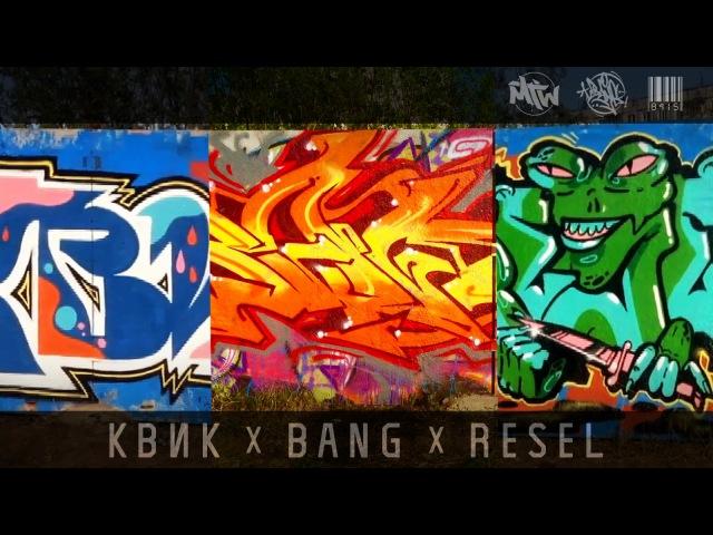 Graffiti   Bang(MTW) x ХЗК, Архангельск 2016