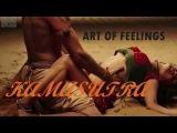 KAMASUTRA - SENSUAL EROTIC MUSIC LOUNGE #SPAMASSAGEMUSICWORL# ❀