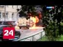 Ограбление инкассаторов: деньги украли, машины сгорели