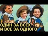 Девиз сборной России на Евро-2016 [0:0 в нашу пользу]