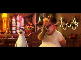 Волки и овцы бе-е-е-зумное превращение (2016)