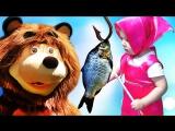 ✿ Маша и Медведь РЫБАЛКА Новые Серии Маша и Медведь Диана - Маша Masha and the Bear Compilation