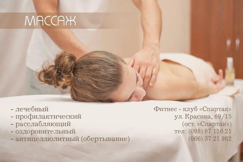 viebal-tetku-kogda-delaet-ey-massazh